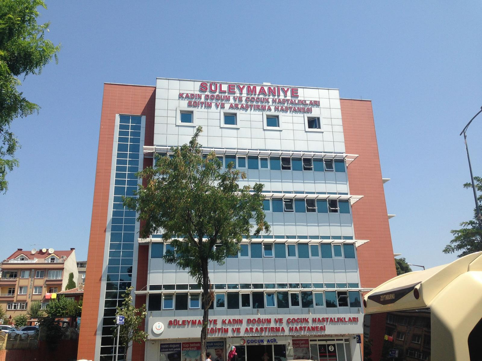 Süleymaniye Doğum ve Kadın Hastalıkları EAH Ek Himzet Binası İnşaatı